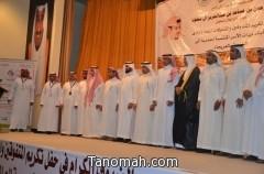 جمعية البر بالعريحاء تكرم متفوقيها بمسرح نادي الهلال