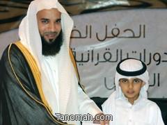 تقرير مصور عن الحفل الختامي للجمعية الخيرية لتحفيظ القرآن الكريم بالنماص