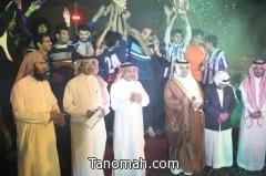 رئيس مركز تنومة يشكر رئيس اللجنة الرياضية الأستاذ فايز أبو زيدعلى دعمه للدوري الرياضي