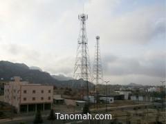شمال تنومة بلا انترنت والأهالي يطالبون شركة موبايلي بسرعة اعادة الخدمة