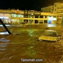 أمطار محايل تجرف المركبات وتقطع الكهرباء