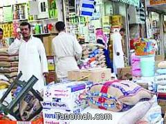 حماية المستهلك تؤكد ضبط عمليات غش وعروض وهمية لخداع المتسوقين