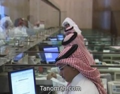 موسسه النقد العربي السعودي تغير مواعد العمل في البنوك السعود