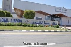 السعودية:رحلة إضافية من مطار أبها إلى الرياض