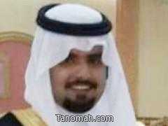 محمد بن عبدالله الجهظمي عريساً