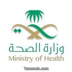 فريق من الباحثين من وزارة الصحة يتمكن من عزل فيروس كورونا من عينات تم جمعها سابقًا