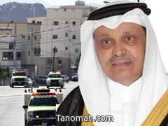 مجلس أهالي تنومة يشكر رجال الدفاع المدني على موقفهم الإنساني
