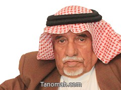 دعوة للمشاركة في اللقاء المزمع إجراؤه مع المربي الفاضل إبراهيم بن عايض