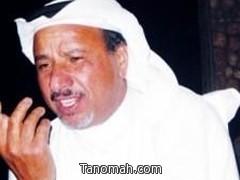 آل مشيط في ضيافة الشيخ : سعد بن عاطف