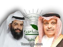 رئيس مجلس أهالي تنومة يهنئ أعضاء اللجنة الثقافية الجدد