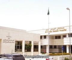 نقل  مريضة فصيلة (+AB) الى المستشفى السعودي الألماني