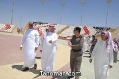 محافظ وأهالي النماص يرفعون التهاني والتبريكات للقيادة الرشيدة وللشعب السعودي بمناسبة اليوم الوطني