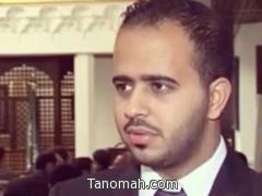 سفير خادم الحرمين الشريفين في المملكة المتحده يشكر طارق الشهري على تفوقه
