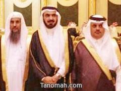 اللواء آل مصعفق يحتفل بزواج نجله علي