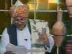 """التلفزيون السعودي يطلق """"قناة الأولى زمان"""""""