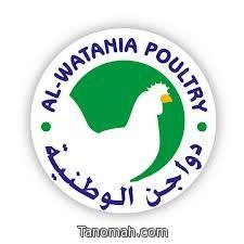 دواجن الوطنية تصدر بياناً تؤكد فيه سلامة منتجاتها