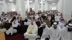 الهزاني يتقدم جموع المصلين في صلاة عيد الأضحى بتنومة