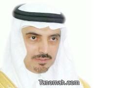 مجلس أهالي تنومة يهنئ محافظ شرورة على نجاح العملية