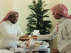 مدير وطلاب ثانوية الملك فهد في زيارة معايدة لمكتب التربية والتعليم بتنومة