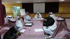 مدير مكتب التربية والتعليم يفتتح لقاء مشرفي النشاط العلمي بتنومة