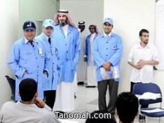 القبول في الدبلوم التطبيقي للموظفين بتقنية النماص