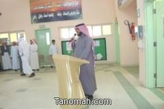 متوسطة حمزة بن عبدالمطلب تكرم الطلاب المتفوقين