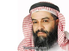 الدكتورأبو عرَّاد رئيساً لتحرير مجلة جامعة الملك خالد للعلوم التربوية