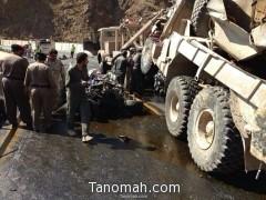 """""""مقطع فيديو"""" يكشف تورط سائق الشاحنة العسكرية في حادث ضلع"""