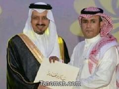 أمير عسير يكرم عبدالرحمن الشهري