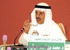 وفاة وزير التربية والتعليم السابق محمد الرشيد