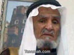 عبدالرحمن آل غرامة يغادر المستشفى بعد تحسن حالته