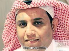 """عبدالله البارقي مديراً لتحرير """"سبق"""" بالجنوبية"""