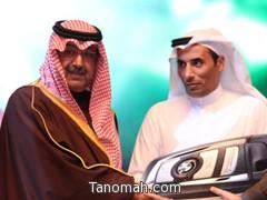 تقرير مصور عن تتويج الدكتور زهير بن عبدالله بالمركز الأول في جائزة التميز التربوي