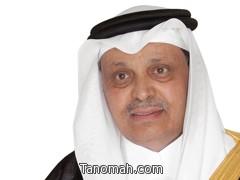 الشيخ علي بن سليمان يشكر المعزين في وفاة نجله
