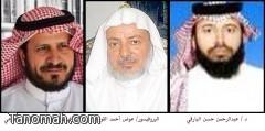 أمسية ثقافية إحتفاء باليوم العالمي للغة العربية في بارق