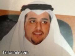 درجة الماجستير مع مرتبة الشرف لـ ياسر آل حمود