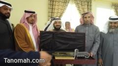 بحضور رئيس مركز تنومة ومدير التربية والتعليم الدكتور زهير يحتفل بجائزة التميز