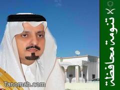 بقرار من سمو أمير منطقة عسير تنومة محافظة