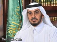 عضو مجلس الشورى يهنئ أهالي تنومة بالمحافظة