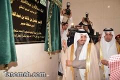 أمير عسير يفتتح فرع هيئة مكافحة الفساد بالمنطقة