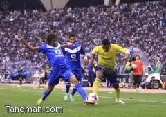 تقرير مصور : النصر يحقق كأس ولي العهد بعد فوزه على الهلال