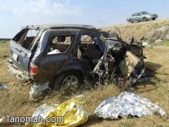 وفاة وإصابة ستة أشخاص في حادث انقلاب بالحريضة