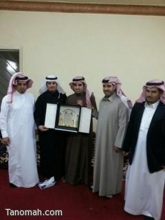 أسرة أل سعيد تحتفي بخريج أصول الدين مع مرتبة الشرف