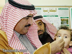 النايف يدشن الحملة الوطنية للتحصين ضد شلل الاطفال في النماص