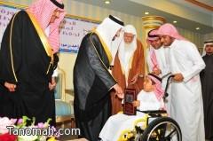 أمير منطقة عسير يكرم الفائزين في مسابقة الأمير سلطان بن سلمان لحفظ القرآن الكريم للأطفال المعوقين