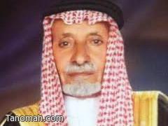الشيخ عبدالله آل غرمان يشارك في احتفال أهالي محافظة تنومة بمبلغ خمسة آلاف ريال