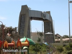 بلدية تنومة تبدأ في تنفيذ بوابة المحافظة الجنوبية