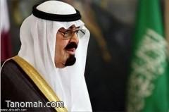 تحويل فرع جامعة الملك خالد في بيشة الى جامعة وكلية النماص وبلقرن تتبع لها