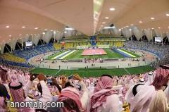 النصر يتوج بكأس الدوري السعودي للمحترفين لكرة القدم
