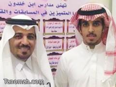 الطالب محمد بن سعد يحقق المركز الثاني في أولمبياد الفيزياء